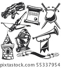 Set of knight elements 55337954
