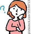 여성 엄마 주부 상반신 포즈 표정 세미 일러스트 55338713
