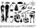 Set of snowboard elements 55338857