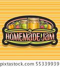 Vector logo for Homemade Jam 55339939