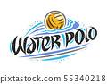Vector logo for Water Polo 55340218
