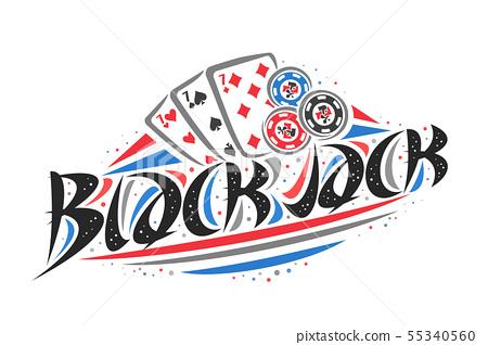 Vector logo for Blackjack - Stock Illustration [55340560] - PIXTA