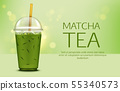 Matcha green tea with ice cubes in takeaway cup 55340573