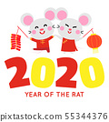 happy chinese new year card with cute rat 55344376