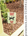 Service animal relief area sign 55344411