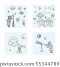 Vector design of astronomers and space objects. 55344789