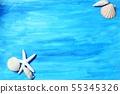 배경 소재 청색 편안한 색상 조개 껍질 이미지. 55345326