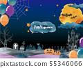 水彩风格万圣节背景框架 55346066