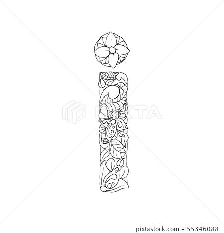 Coloring Book Ornamental Alphabet Letter I Font Stock Illustration 55346088 Pixta