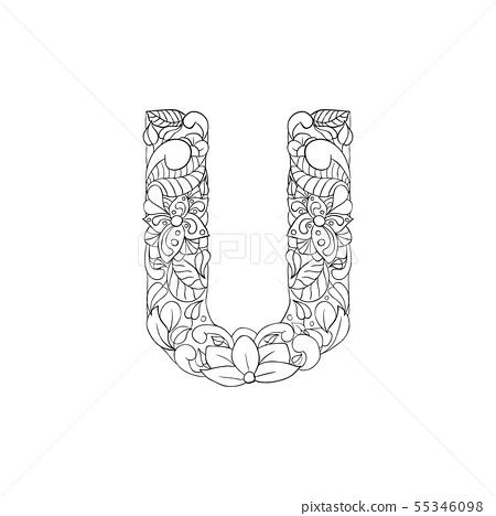 Coloring Book Ornamental Alphabet Letter U Font - Stock Illustration  [55346098] - PIXTA