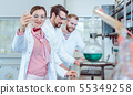 Group of scientists working in the laboratory 55349258