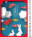 Mid autumn festival papercut craft bunny landscape 55350144