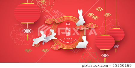Mid autumn festival red papercut bunny background 55350169