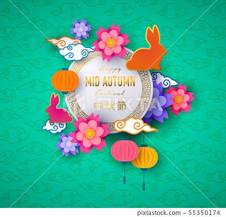 Colorful mid autumn papercut card with rabbit 55350174