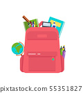 School backpack with stationery on white background 55351827
