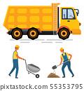 建造 建設 卡車 55353795