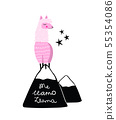 Pink Llama on the hill or mountain hand drawn Me Llamo Llama print design 55354086