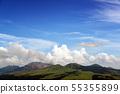 아소산과 흐르는 구름 55355899