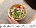 야채 샐러드 55356020