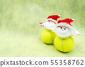 Tennis ball Christmas with Santa Claus on yellow 55358762