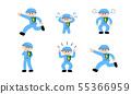新工人男性各種姿勢集(變形顏色) 55366959