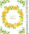 레몬과 라임과 오렌지 프레임 55367405