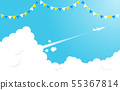 Ornament with clouds and plane in the blue sky 55367814