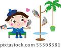 Bird Cafe 3(你和女孩) 55368381
