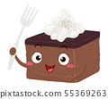 Mascot English Ginger Bread Cake Illustration 55369263