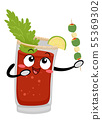 Mascot Canada Caesar Drink Illustration 55369302