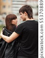 Happy young couple in love outdoor 55370889
