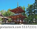 【Koyamasan Danjo Higashitoko】 Takanosan, Takano Town, Ito-gun, Wakayama Prefecture 55372331