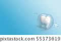 The teeth 3d rendering for healthcare content. 55373619