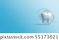 The teeth 3d rendering for healthcare content. 55373621