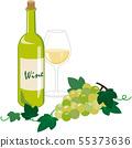 白葡萄酒 55373636