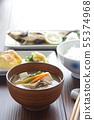된장국 아침밥 식사 가정 요리 55374968