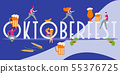 Munich Beer Festival Oktoberfest People, party 55376725