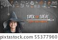 Trick or treat halloween girl kid having fun witch 55377960