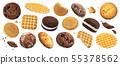 Collection of various cakes, cookies, crackers, waffles isolated on white background 55378562