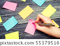 sticky stickers for notes  55379516