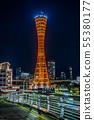Night lights up at Kobe Meriken Park 55380177