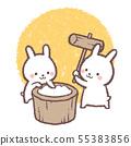 떡방아 토끼와 달 - 소 55383856