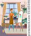 Artist Painting on Canvas, Drawing Hobby Vector 55385046