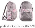 The sporty backpack isolated on white background 55387229
