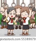 Wakiga Girls Illustrations 55389079