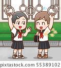 기차 여학생 액취증 일러스트 55389102