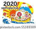 2020 해피 뉴 이어 칠복신 보물선 템플릿 55389309