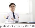 비즈니스맨,사무실 55393238