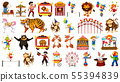 Huge circus collection with mixed animals, people, 55394839