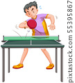 Man playing table tennis isolated 55395867